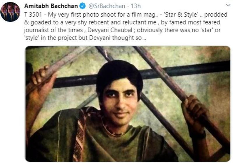 Amitabh Bachchan's Post About His First Photo Shoot For a Magazine
